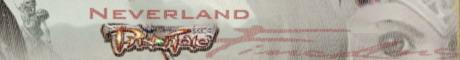 Neverland PT Banner
