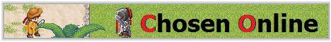 Chosen Online Banner