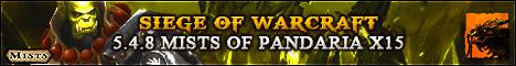 Siege of Warcraft 5.4.8 Banner